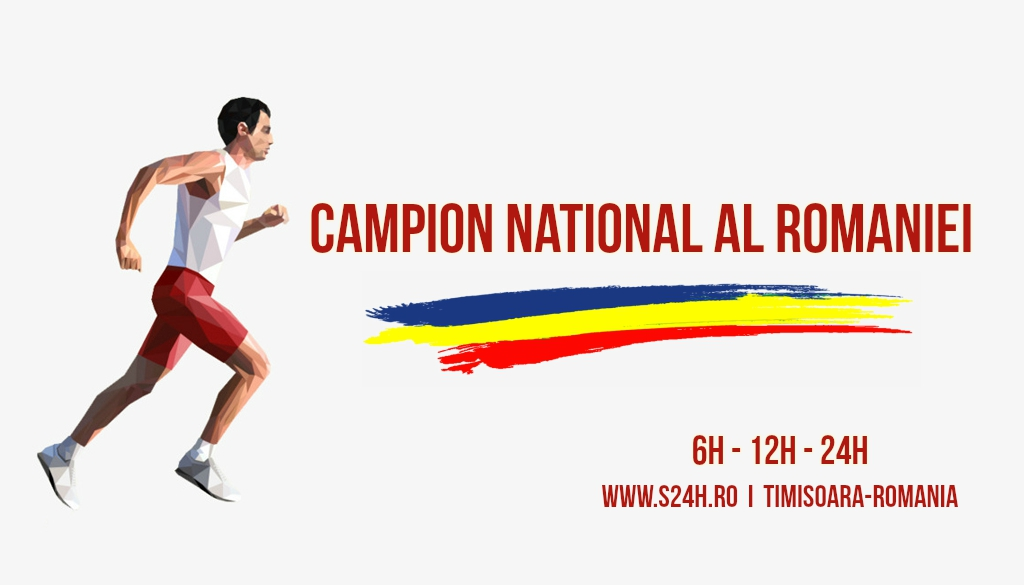 Campion National al Romaniei